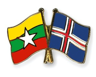 Flag-Pins-Myanmar-Iceland01