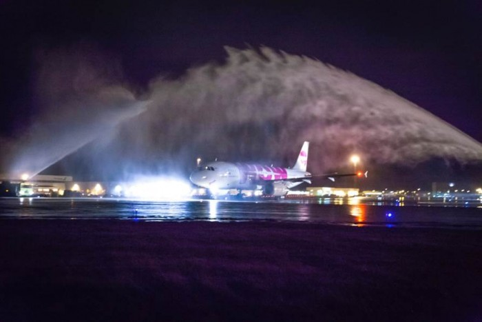 Airlines flying to Iceland this summer