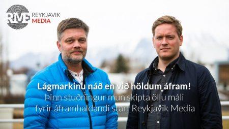 Reykjavik Media - Image taken from Karolina Crowd funding page