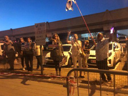 Israeli protesters